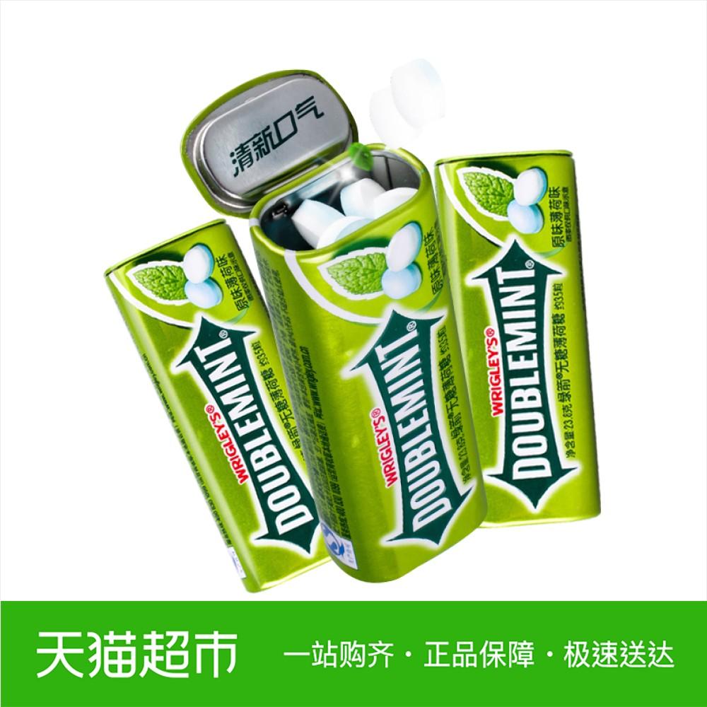 绿箭无糖薄荷糖约35粒*3瓶装原味薄荷味清新口气润喉糖箭牌糖果