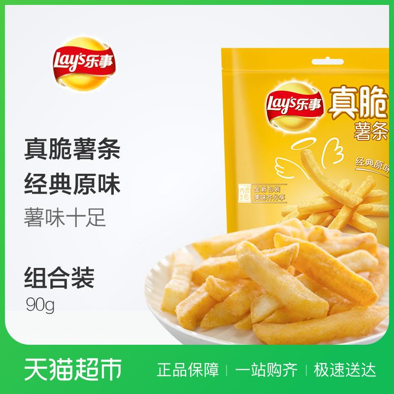 乐事真脆薯条经典原味90g/袋休闲食品小吃零食单包零食