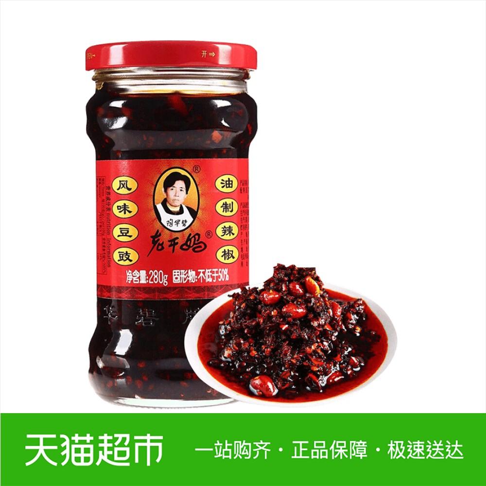 陶华碧老干妈 风味豆豉油制辣椒280g/瓶装拌面拌饭下饭辣椒酱菜