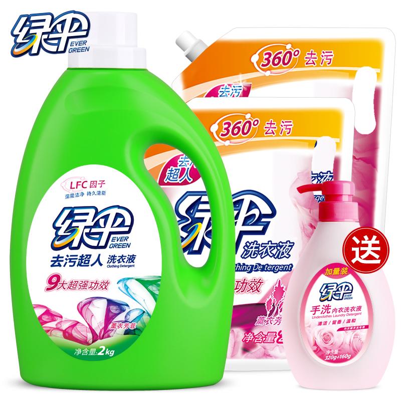 ~天貓超市~綠傘洗衣液套裝 2kg瓶裝 2kg^~2袋裝送480g內衣洗衣液