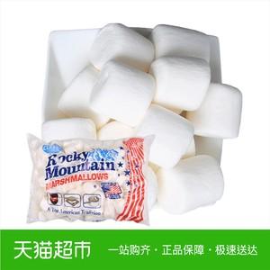 领1元券购买RockyMountain落基山进口棉花糖原味1000g牛轧糖雪花酥烘焙原料