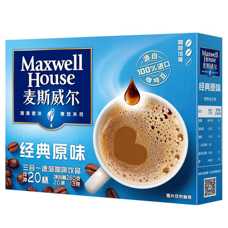 ~天貓超市~麥斯威爾 原味三合一速溶咖啡 20條^~13g 260g 盒
