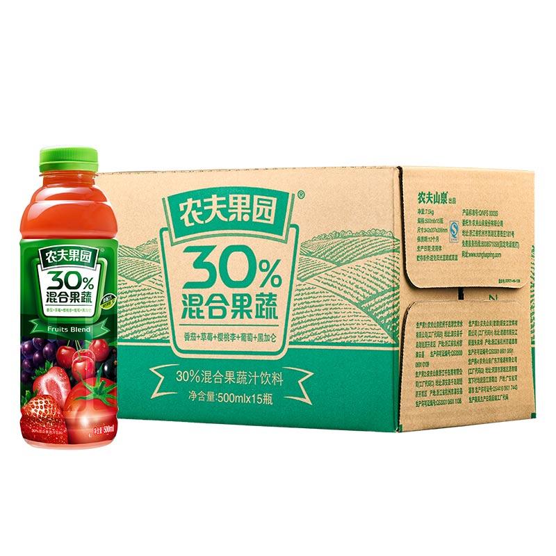 ~天貓超市~農夫果園 30^%混合果蔬^(番茄 草莓 山楂^) 500ml^~15 箱