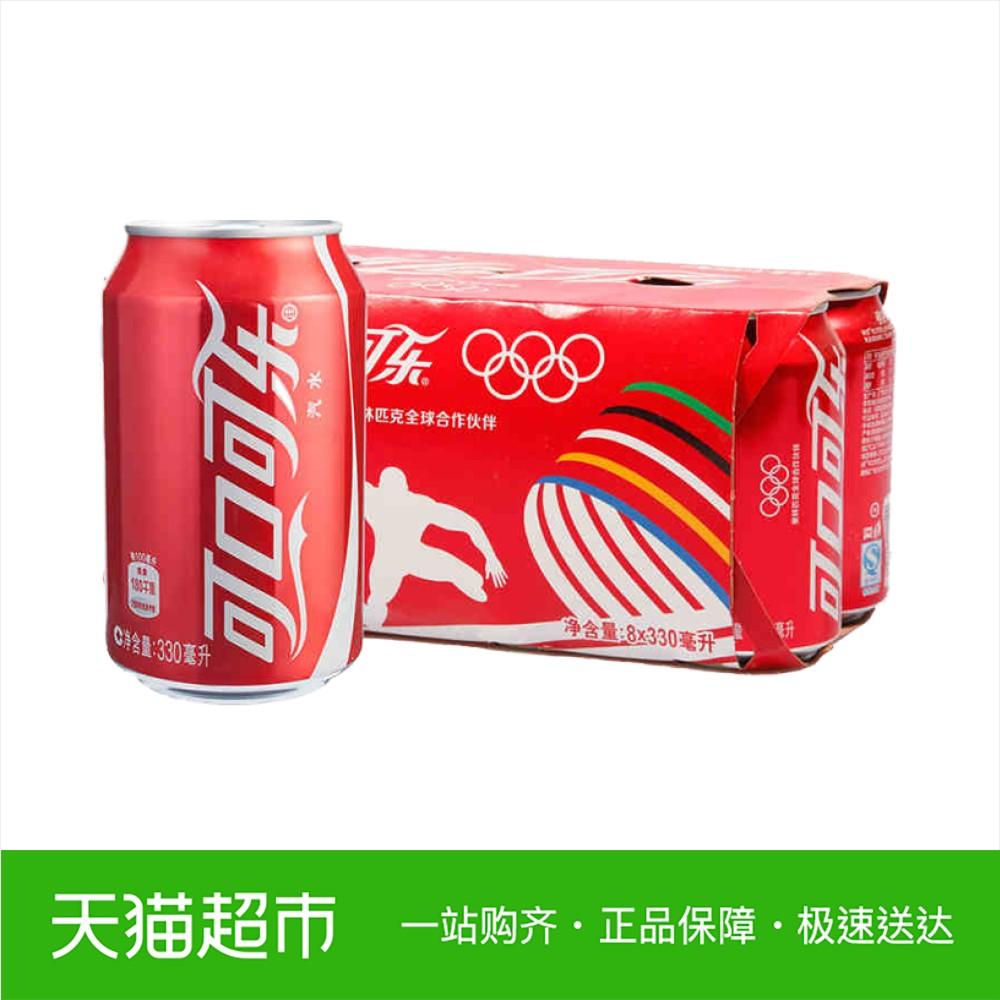 可口可乐碳酸饮料汽水330ml*8罐8连罐方便分享装可口可乐出品
