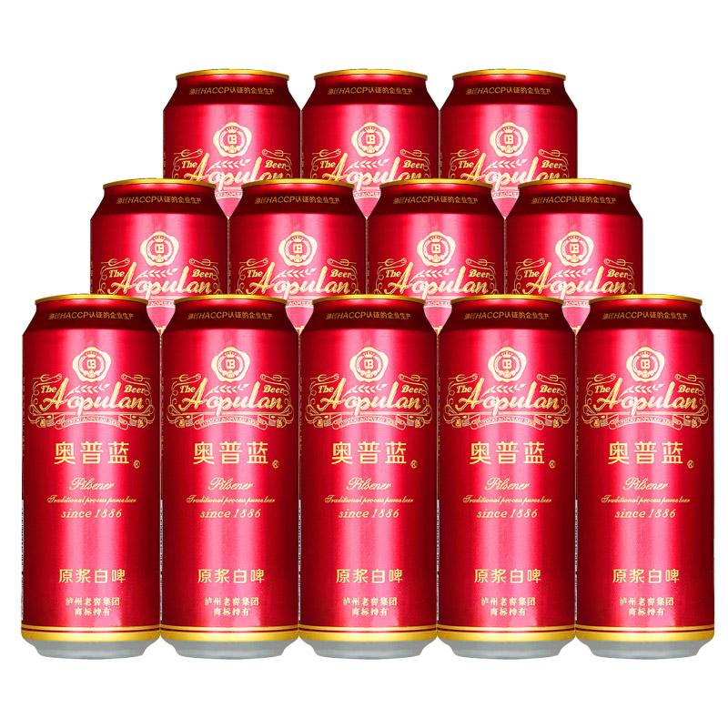 ~天貓超市~瀘州老窖奧普藍原漿白啤酒500ml^~12罐^(紅罐^) 整箱裝