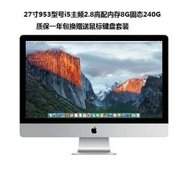 二手27寸20.215寸高配i7苹果一体机电脑办公游戏超薄台式主机全套图片
