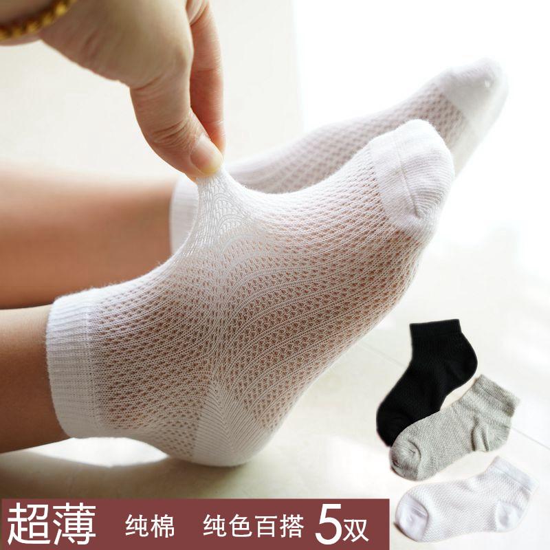 儿童袜子夏季薄款纯棉白色学生袜网眼超薄男童女童中大童冰丝袜