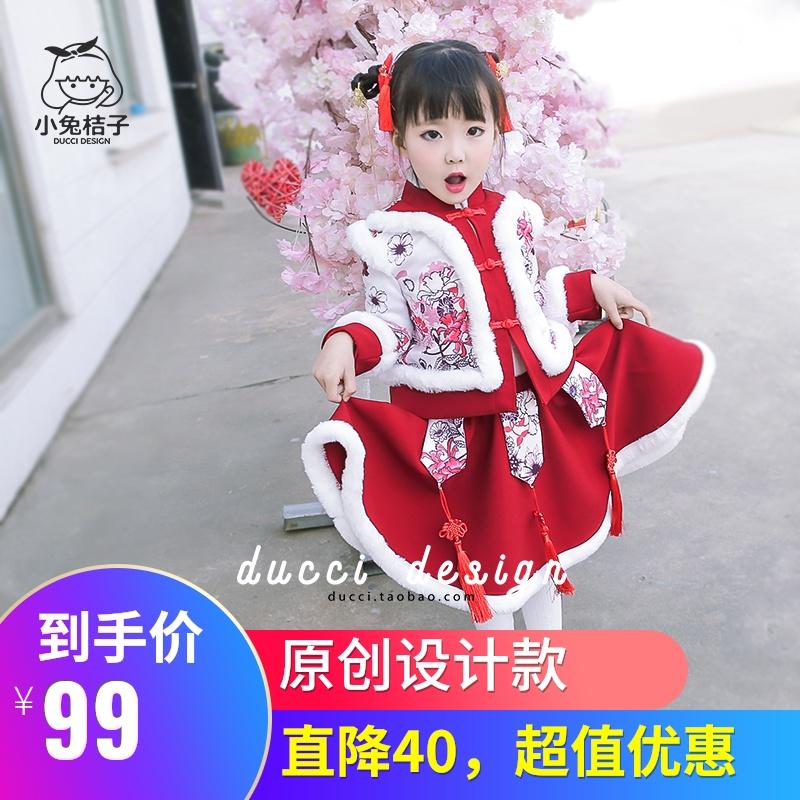 女童秋冬装套装加厚复古民族风儿童圣诞唐装夹棉袄汉服新年两件套