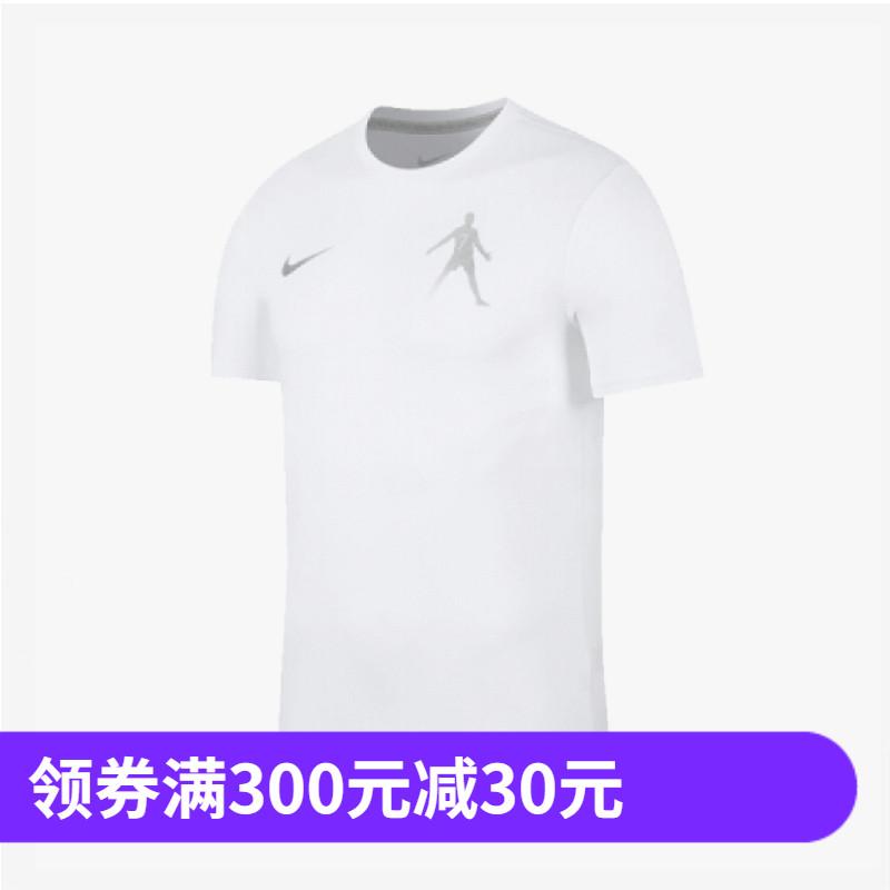 NIKE CHINA CR7 TOUR男子足球C罗运动休闲短袖T恤 BV7071-100