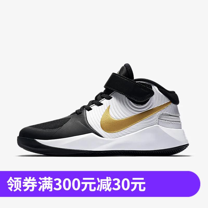 NIKE TEAM HUSTLE D 9 FLYEASE(GS)大童女子运动篮球鞋BV2952-004