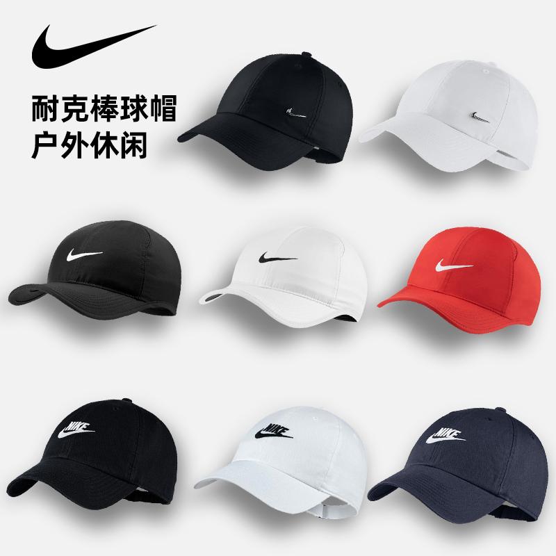 正品Nike耐克棒球帽运动帽男女帽子夏季户外休闲跑步太阳帽鸭舌帽