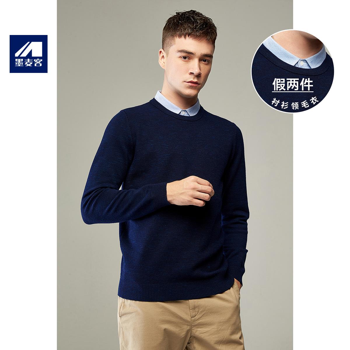墨麦客男装秋冬季加绒加厚假两件套头毛衣男士衬衫领针织衫外套潮