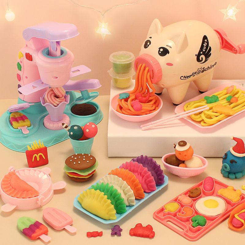 多款儿童彩泥橡皮泥模具套装diy冰淇淋面条机女孩过家家玩具