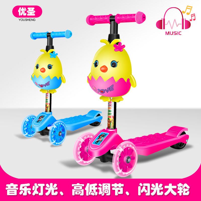 儿童滑板车2-7岁溜溜车折叠滑行车男女孩踏板车三轮车