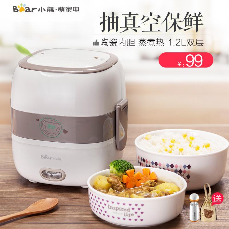 Bear/小熊DFH-S2516小熊电热饭盒 陶瓷内胆双层 真空保鲜加热饭盒