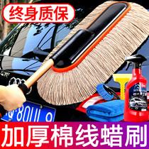 擦车拖把除尘掸子洗车工具套装汽车用品车载扫灰神器伸缩蜡拖刷子