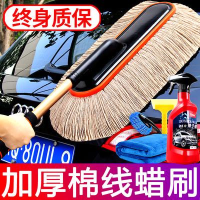 擦车掸子洗车工具套装汽车用品刷子