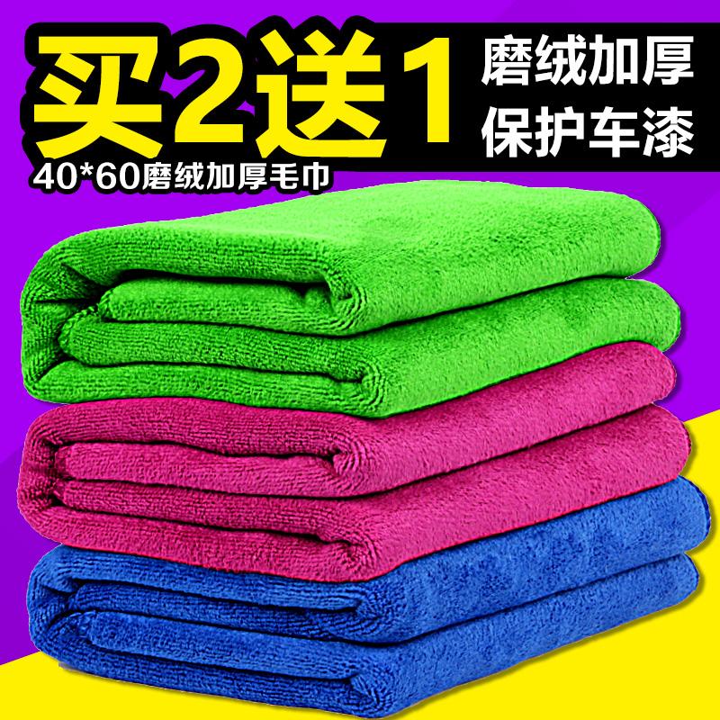 愛瑞麟洗車毛巾車用吸水毛巾加厚擦車布汽車專用玻璃清潔抹布用品