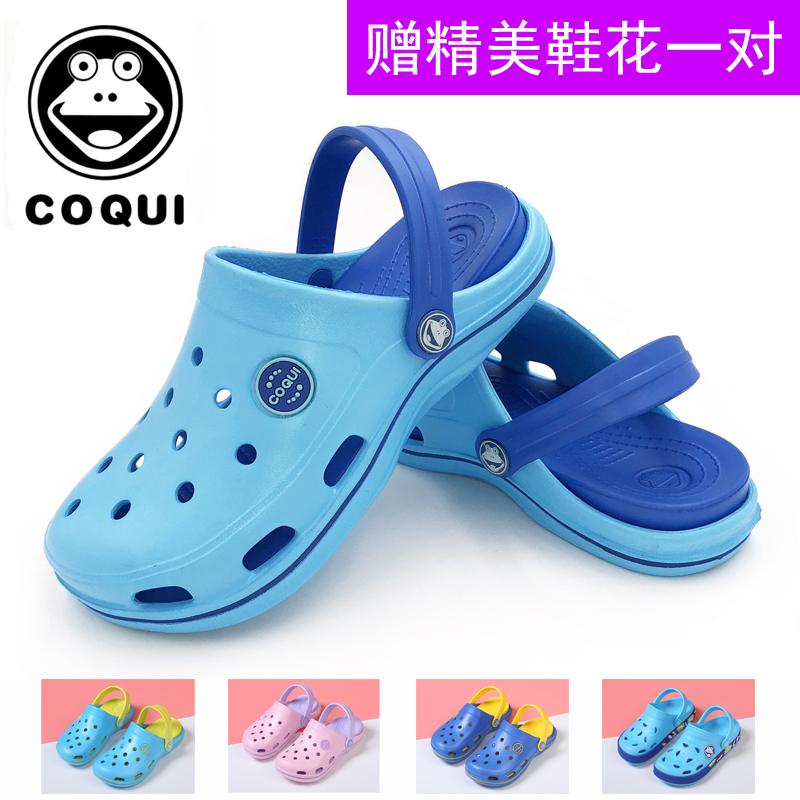 Одинаковая обувь для детей и родителей Артикул 529714513532