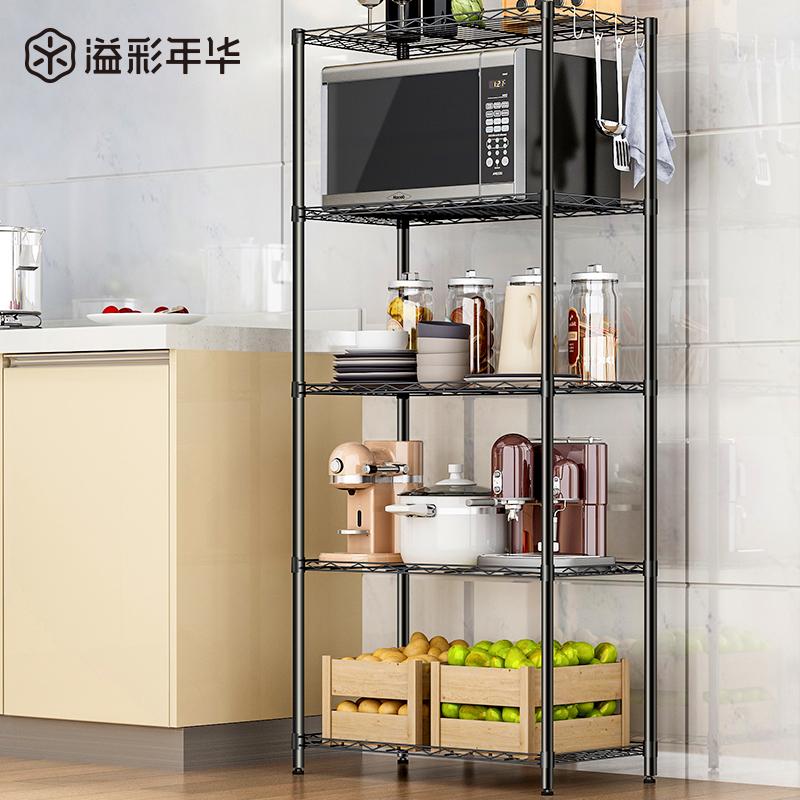 厨房落地式多层家用客厅子储物架