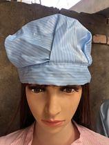 防曬帽夏季女韓版時尚防紫外線太陽艾比遮陽帽子百搭Auberge法國