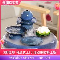 水乡故事客厅陶瓷家居工艺品创意喷泉水轮鱼缸加湿器流水小摆件