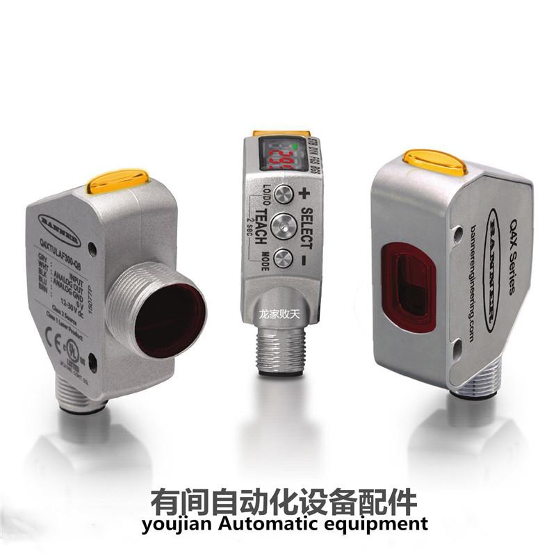 邦纳Q4XTBLAF300-Q8激光测距位移传感器模拟量输出精度1mm开关量