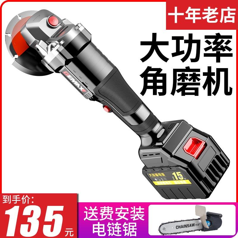 无刷充电式角磨机锂电池大功率电动东成打磨机切割机手砂轮磨光机