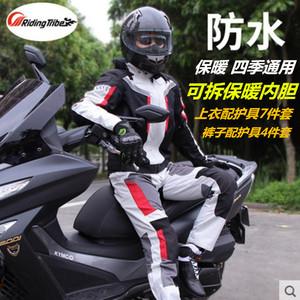 機車服男摩托車套裝女四季騎行服防摔賽車衣服全套防水騎士服外套