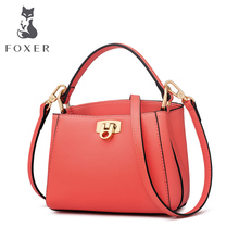 Golden Fox Mini Slant Baggage Girl 2019 New Kitty Bag Simple Fashion Single Shoulder Handbag