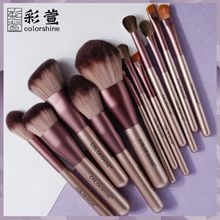Color Xuan makeup brush set beginner full set brush eye shadow brush powder powder brush blush brush beauty makeup tool