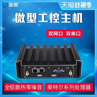 盈驰 微型工业工控电脑小主机双网口双串口嵌入式迷你主机J1800 J1900及酷睿双核四核i3 i5 i7台式小型工控机