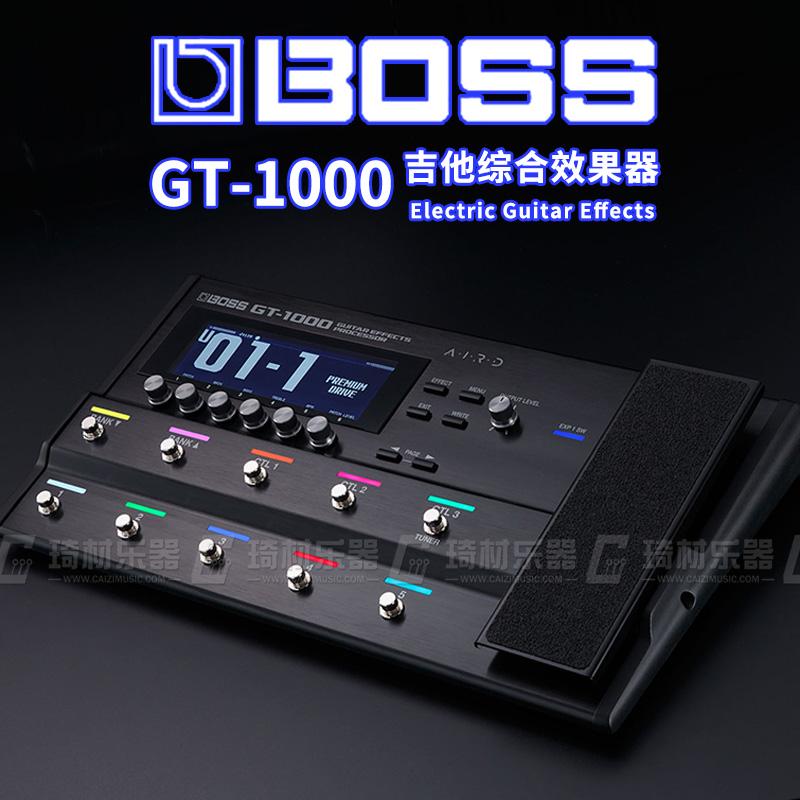 boss gt1000 roland罗兰效果器