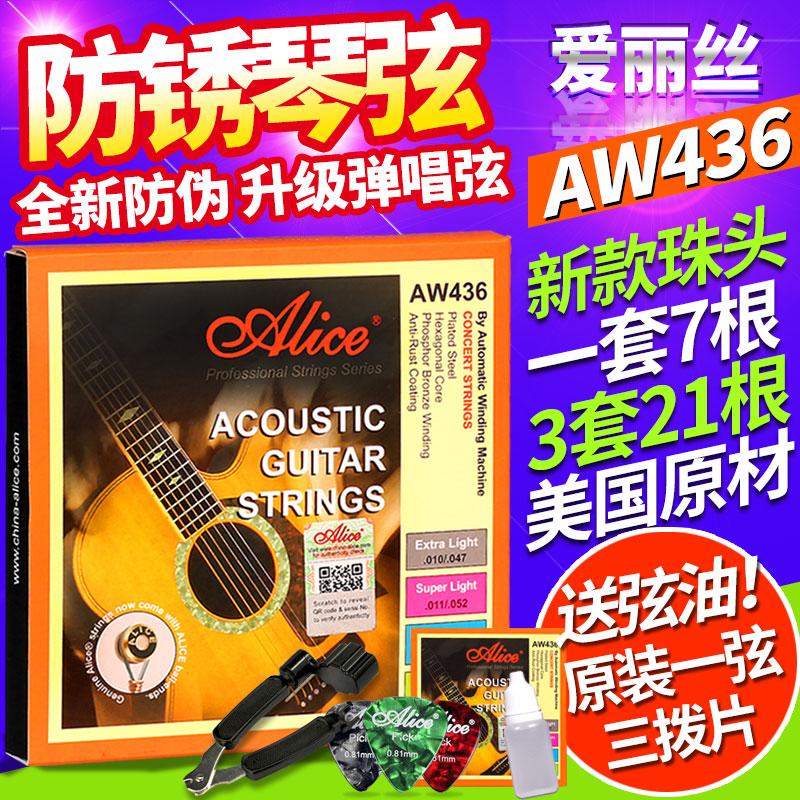 Аксессуары для гитар Артикул 521868245944