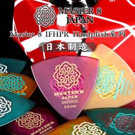 日本Master 8 INFINIX Hardplish雙面防滑民謠電吉他撥片速彈掃弦圖片