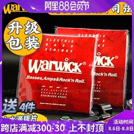 琦材 Warwick 红牌握威电贝司弦 四弦五弦 42200贝司琴弦贝斯套弦图片