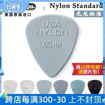 美产邓禄普DunlopNylon尼龙标准吉他拨片电木民谣扫弦弹片0.46