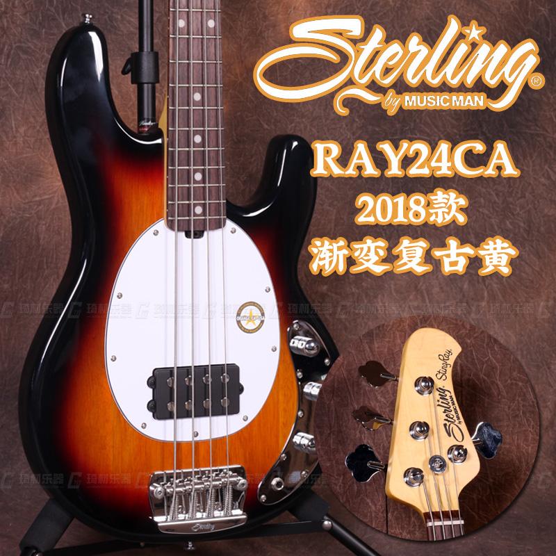 琦材 Sterling Stingray RAY24CA 3TS 2018款四弦主动式电贝司斯