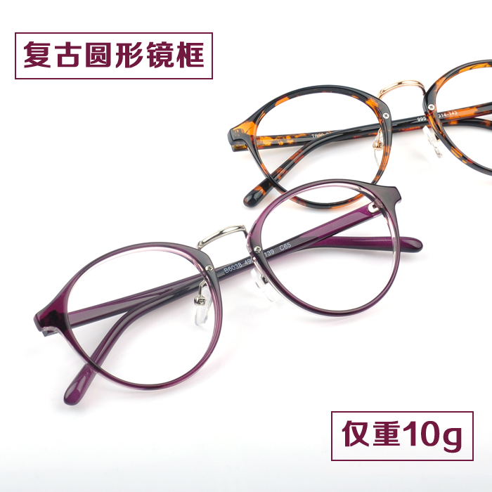 83284fb126 Lightweight retro eyeglass frame round with glasses female computer  radiation TR90 Leopard finished frame