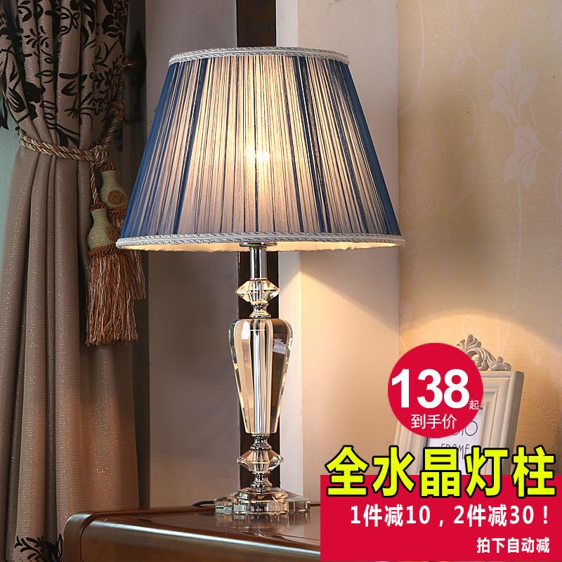 烨上现代时尚水晶台灯卧室床头客厅灯饰轻奢温馨浪漫蓝色结婚创意