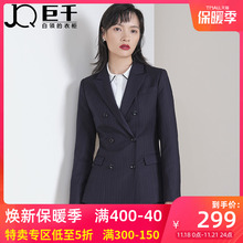 Suit suit women British style fashion double breasted temperament goddess professional dress autumn and winter small suit formal coat