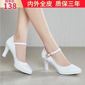 模特走秀高跟鞋一字扣迎宾礼仪皮鞋