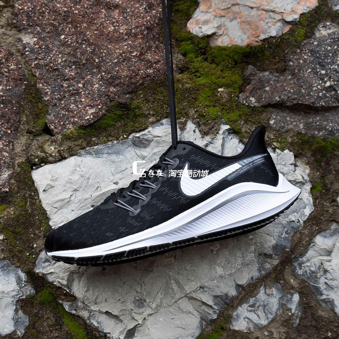 NikeAirZoom Vomero14男女全掌气垫飞线缓震运动跑步鞋AH7857-004图片