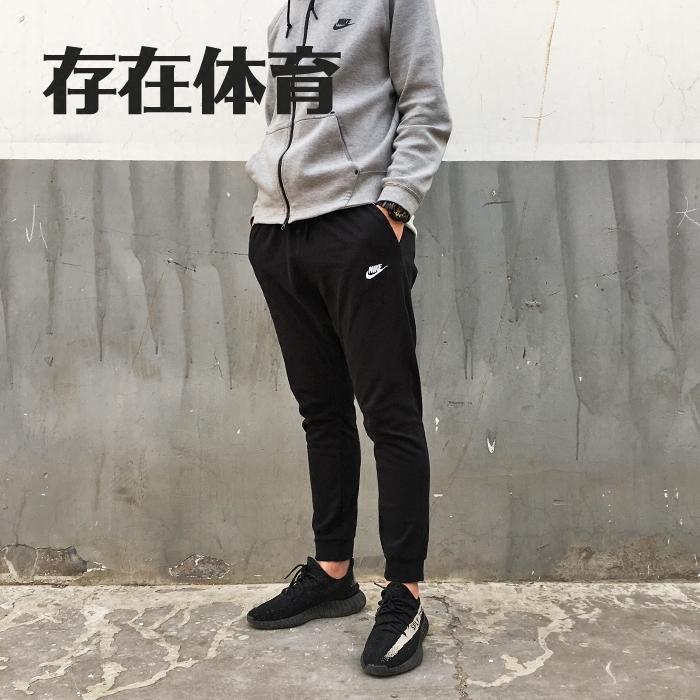 nike nsw club男子春新款运动长裤