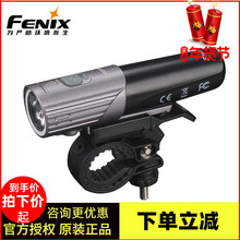 Fenix bc21r 2.0 mountain road bicycle light night bicycle front light LED waterproof warning USB charging