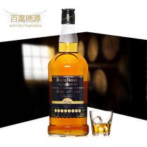 鸡尾酒调酒whiskey700ml剑威苏格兰威士忌Claymore英国进口洋酒