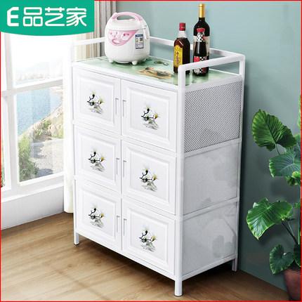 碗柜家用厨房置物柜收纳柜子储物柜简易组装厨柜铝合金经济型橱柜