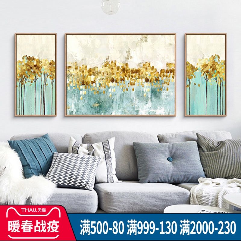 客厅油画手绘纯手工抽象画背景墙