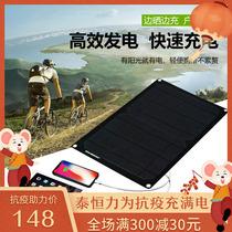 泰恒力太陽能電池板5v光伏板充電器手機用便攜10w戶外太陽能板