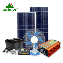 Tai Heng Force 300W Household Solar power system full set of 220V small solar panel generator outdoor